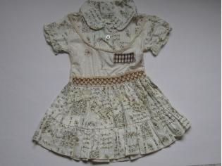 платье №6810 РАСПРОДАЖА