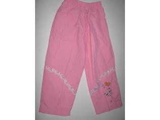 брюки плащевка розовые РАСПРОДАЖА
