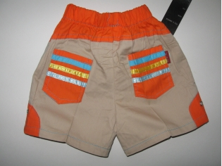 шорты вставка оранжевая темные РАСПРОДАЖА
