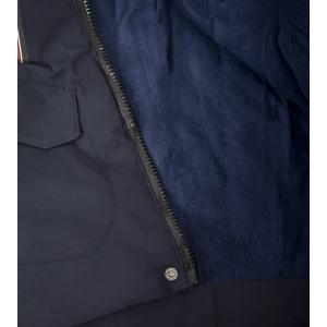 Куртка на мальчика синяя