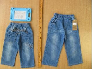 Бриджи джинс №243