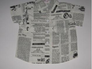 рубашка №1217 кремовая(опт - скидка 35%) РАСПРОДАЖА