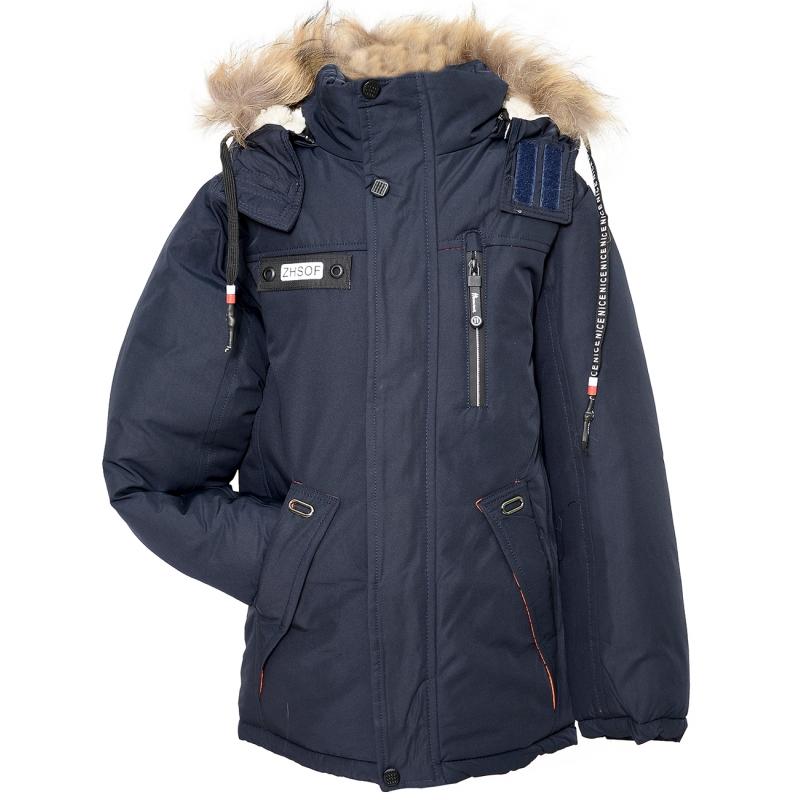 Куртка мальчик №812 черная