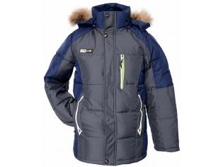 Куртка мальчик №869 серая