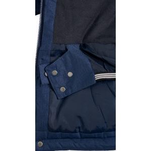 Куртка мальчик  темно-синяя