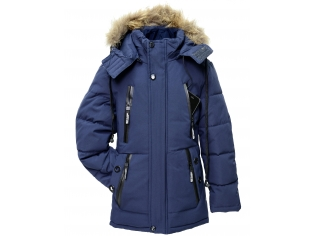 Куртка мальчик №7-121 синяя