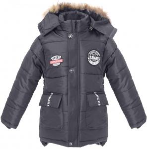 Куртка графитовая зимняя на мальчика